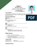 CV jewel (3)