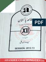 Pakistan Studies Notes Adamjee Coaching 2nd Year