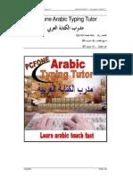 Arabic Typing Tutor Ar