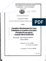 pfe.gc.0012