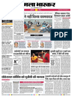 E-Paper of Raipur city
