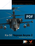 DCS BS2 Manual Russian