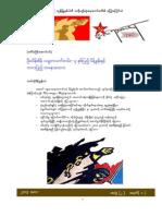 AYDP 2(1)-N