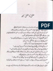 Ishq Ko Ishq Samajh by Riffat Siraj Urdu Novels Center (Urdunovels12.Blogspot.com)