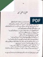 Paras By Nimra Ahmed Full Novel Pdf