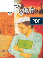 Tawan e Ishq by Muhammad Fayyaz Mahi Urdu Novels Center (Urdunovels12.Blogspot.com)