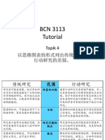 BCN 3113 Tutorial Topik 4