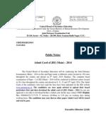 Admitcardpublicnotice 31-03-2014