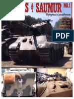 [Panzer at Saumur No1]