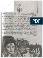 Woh Pagli Dil Ki Malika by Humaira Rubab Chanda Urdu Novels Center