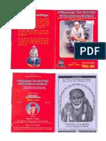 Sai Vrat Katha in English