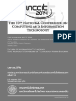 Proceedings of NCCIT2014