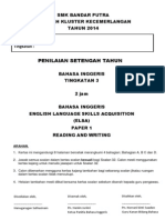 Mid-term Exam Form 3 2014 ELSA P1