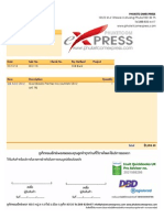 Phuketcomexpress - Cash Sale Rec118