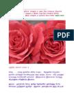 Azhage Sugamaa!!-Full PDF