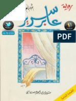 book1_15358