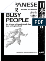 Japanese for Busy People II (Revised 3rd Edition)