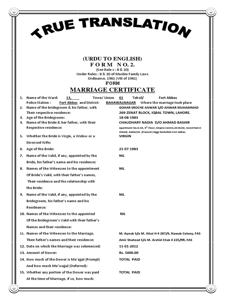 Nikah certificate template image collections any certificate nikah certificate template choice image templates example free nikah certificate template choice image templates example free 1betcityfo Images