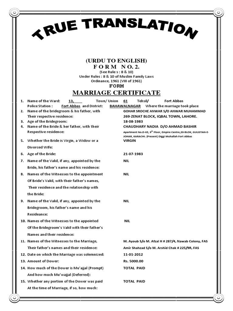 Nikah Nama English Translation Marriage Intimate Relationships
