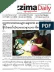 Mizzima Newspaper Vol.3 No.46 (12!5!2014) PDF