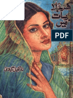 Ghar Jala Barsaat Mein by Naz Kafeel Gilani Urdu Novels Center (Urdunovels12.Blogspot.com)