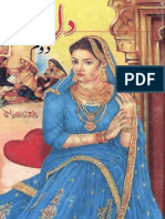 Dil e Abad by Riffat Siraj Part 2 Urdu Novels Center (Urdunovels12.Blogspot.com)