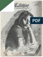 Mehandi Ka Rang Khilny Laga by Nabeela Abar Raja Urdu Novels Center (Urdunovels12.Blogspot.com)