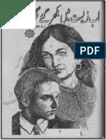 Ab Zeest Main Bikhar Gaya Dil by Rukh Chaudhary Urdu Novels Center (Urdunovels12.Blogspot.com)