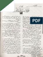 Ruk Jao Na by Nabeela Abrar Raja Urdu Novels Center (Urdunovels12.Blogspot.com)