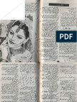Chalo Kuch Deay Jalaen by Durre Suman Urdu Novels Center (Urdunovels12.Blogspot.com)