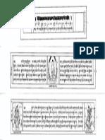 Mipham's Gsung 'Bum_mi Pham Rgya Mtsho Volume 10 Pages 71 - 100