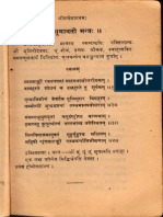 dhumavati mantra.pdf