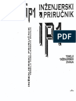 INZENJERSKI PRIRUCNIK IP1