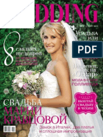 Wedding 2013'02 (Russia)
