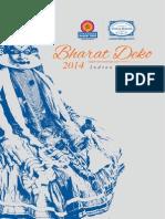 Bharat Deko 2014