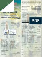 Folder III Consedi