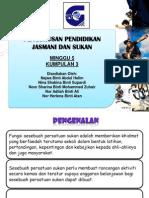 ISL PJM 3112 M5