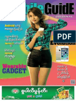Mobile Guide Issue 152