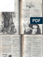 Teri Justju Main by Maryam Ikraam Urdu Novels Center (Urdunovels12.Blogspot.com)