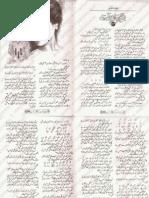 Yeh Na Thi Hamari Qismat Urdu Novels Center (Urdunovels12.Blogspot.com)