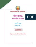 Std10 Sanskrit