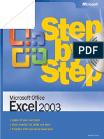 MS Office Excel 2003 eBook