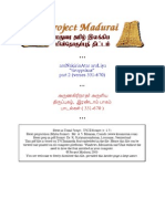 Thirupugal Book 2