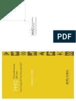 Dussel_1492 El Encubrimiento Del Otro (1).PDF Doble