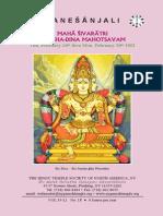 Shiva Ratri Ganesh Anjali
