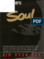 The Tears of My Soul - Kim Huyn Hee