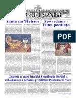 Biserica Si Scoala Nr 2, Februarie 2014