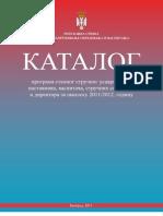 131_katalog 2011-2012
