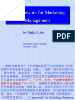 Philips Kotler ~ advanced marketing the best PPT for chinese student