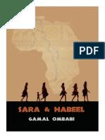 Sara & Habeel by Gamal Ombabi